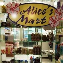 Alice Mart
