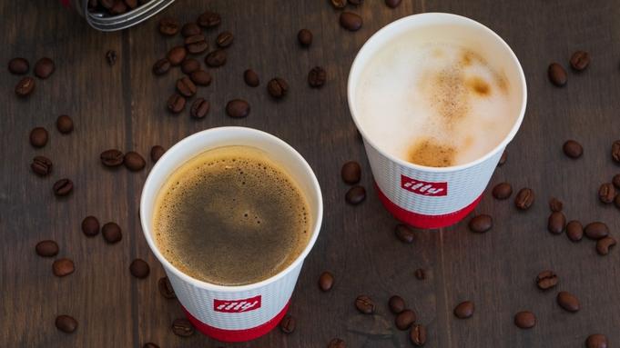 【出張&ビジネス】☆コーヒー飲み放題☆18時チェックイン〜翌朝10時チェックアウト(朝食付)