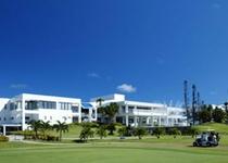 クラブハウス&ゴルフコース