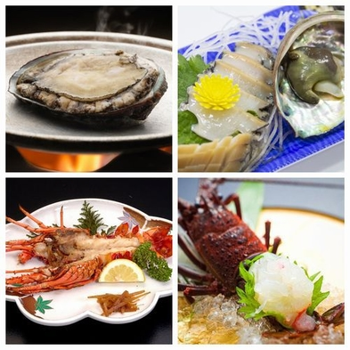 【7大特典】メイン料理は伊勢海老or鮑/「露天風呂付客室」or「半露天付スイートで部屋食」
