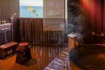 海の見える源泉露天風呂客室「こんこん」