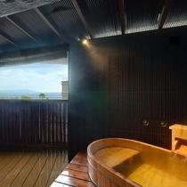 海の見える露天風呂客室れんれん【502】