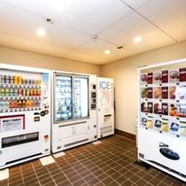★B1自動販売機コーナー