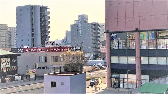 【さき楽キャンペーン】スマイルホテル水戸(朝食付)水戸駅南口デッキより徒歩3分!!