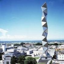 芸術館タワー