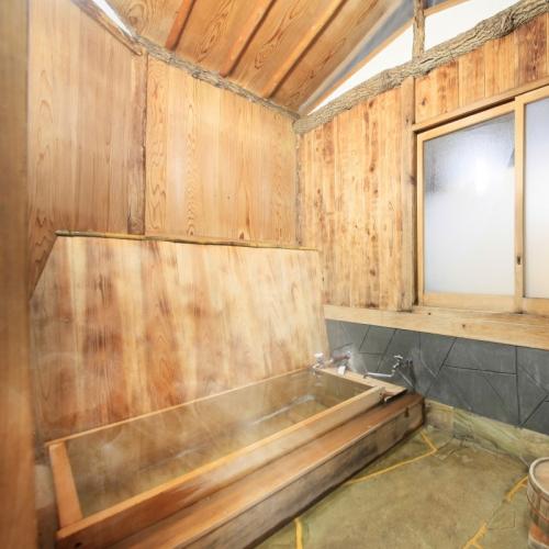 客室「日の出」お風呂