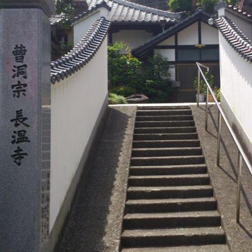 七福神 長温寺