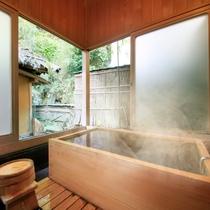 客室「宇治」お風呂