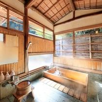 客室「山荘」お風呂