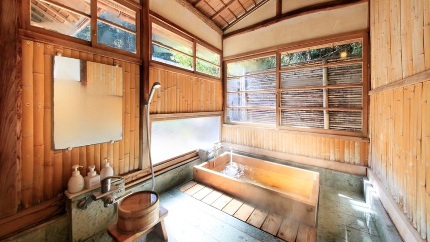 客室:山荘(風呂)