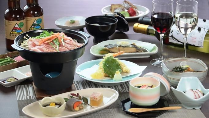 【スタンダード】信州の山の恵み 季節を楽しむ♪こだわりの手づくり料理に舌鼓〜enjoy stay