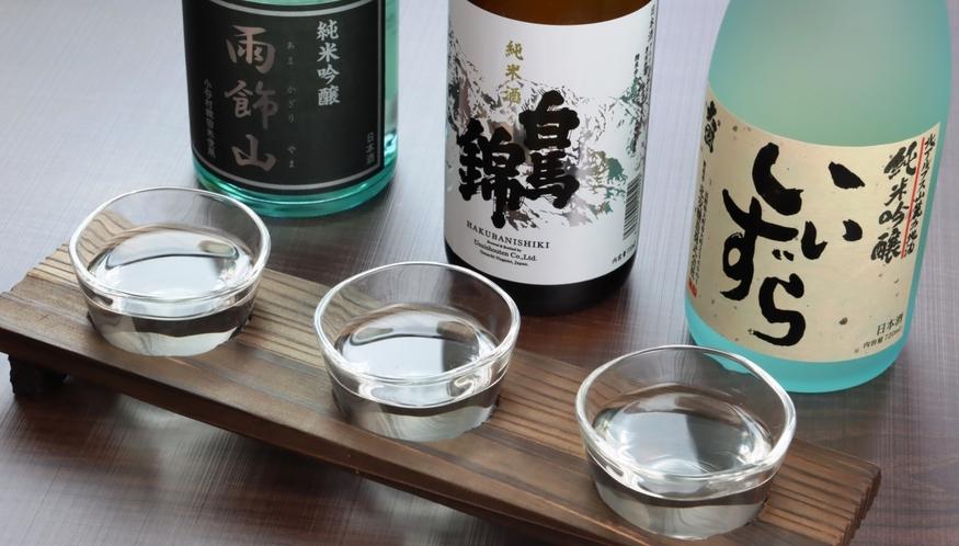 【地酒3種】飲み比べてお気に入りをみつけよう~