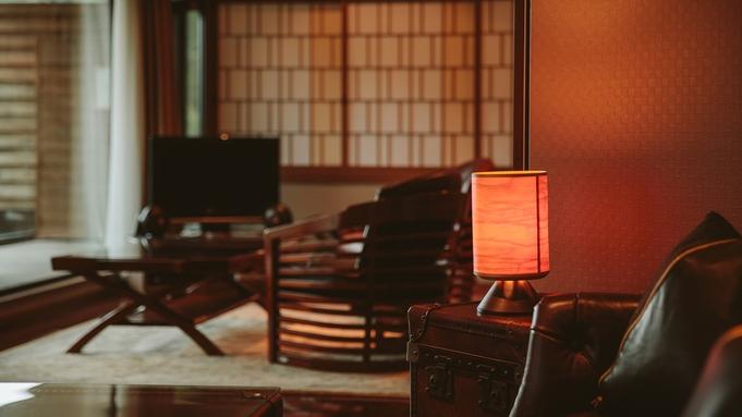【旅するジョン・カナヤ・スイート】最上階132平米で特別な時を■ 「渓谷の貴賓室」