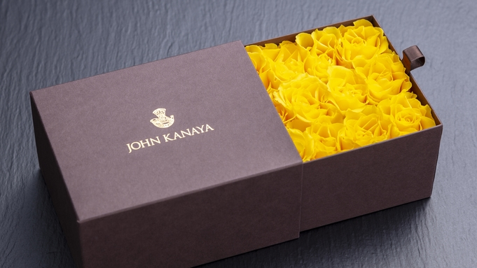 アニバーサリープラン≪洋≫【ジョンカナヤからの贈り物】記念日3大特典付き