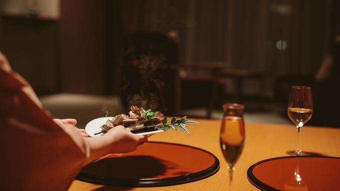 【基本プラン〜お部屋食】 お部屋で愉しむ金谷流懐石〜和敬洋讃〜 ■1泊2食