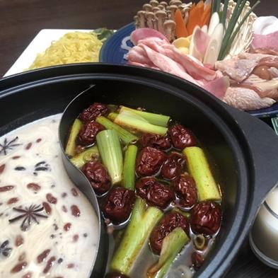 【期間限定】<火鍋料理>2種類の特製スープ薬膳鍋で梅雨を乗り越える!