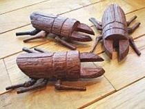 woodkuwagata