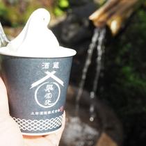 【土田酒造】譽國光ソフトは、ほんのり日本酒の香り♪