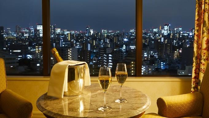 YEBISU&泡・白・赤をプライベート空間で満喫 スペシャルアルコールミニバー(素泊まり)