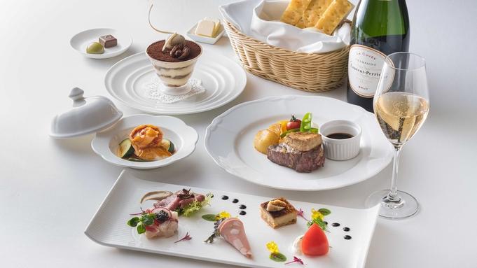 ≪夕・朝食つき≫プレミアムインルームディナー in Suite