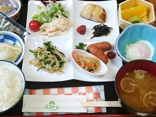 【巡るたび、出会う旅。東北】☆秋田の旅は自然あふれる温泉宿で癒されよう!スパ施設も充実&朝食付プラン