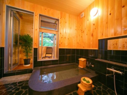 【秋冬旅セール】湖畔の休日 レイクビュー&コースディナー&貸切展望風呂も無料