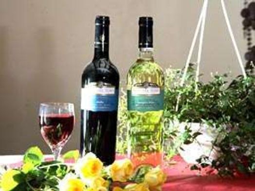 湖畔の休日 レイクビュー&有機栽培ワインで乾杯!