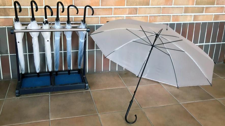 レンタル傘は雨天時ご自由にお使いください。