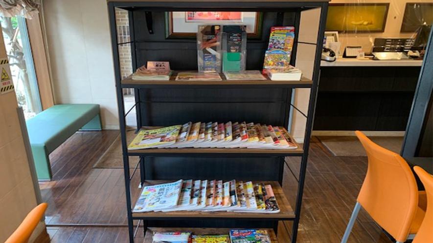 旅のご計画に!ラウンジにて閲覧用雑誌をご用意しています。