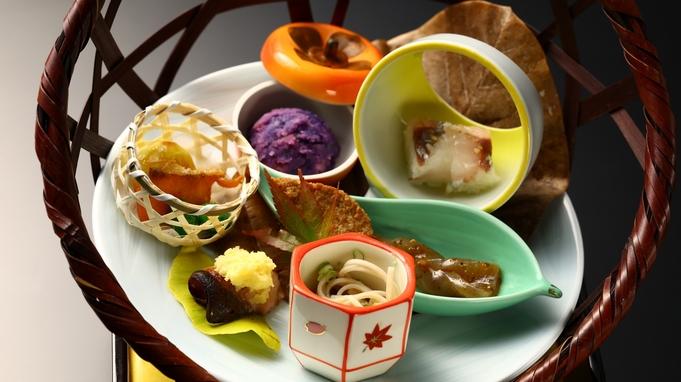 【秋冬旅セール】冬休みにもおすすめ!基本プランがお得◆個室食事処で味わう季節の懐石2食付