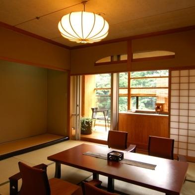 【基本プラン/和室】自然豊かな奥湯河原・料亭旅館ならではの懐石料理を<個室お食事処>でゆったり愉しむ