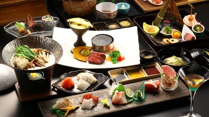 【基本プラン/ベッド付】自然豊かな奥湯河原・料亭旅館ならではの懐石料理を<個室食事処>でゆったりと