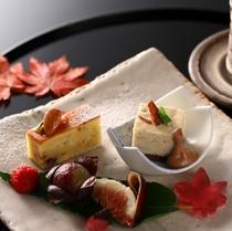 【2018秋の懐石 デザート】マロンムース、木の実のパウンドケーキ など