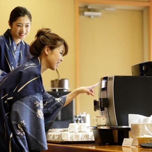 【ドリンクサービス】コーヒー・紅茶・ジュース・お菓子、『湯上りビール』もご提供