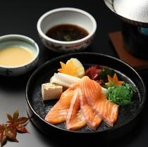【2020秋の懐石/強肴】サーモン(北海道産秋鮭)の低温しゃぶしゃぶ