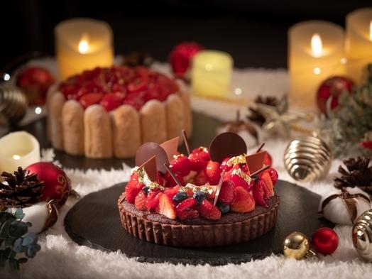 【クリスマスケーキをお部屋にお届け】Romantic Christmas Stay
