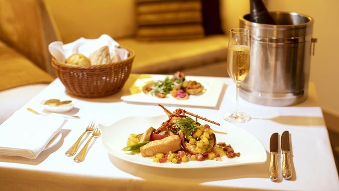 オーストラリアの食とワインをお部屋で味わう秋のグルメステイ(インルームダイニング夕食付き)