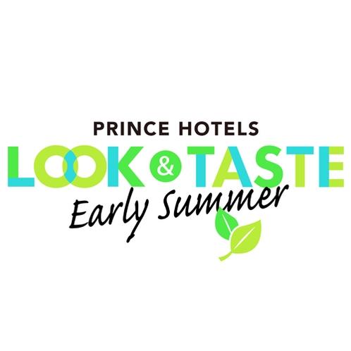 5つの特典!7/18まで「LOOK & TASTE Early Summerキャンペーン」