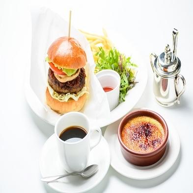 【カジュアルプラン※お子様向け】メイン料理をカフェの人気メニュー3品の中からお選びいただけるプラン