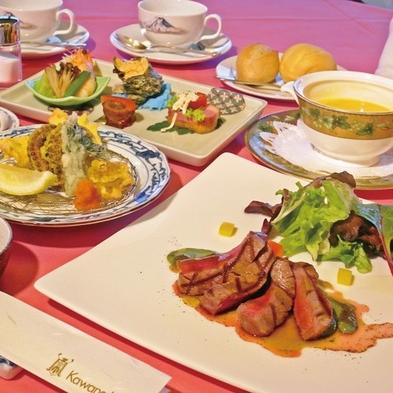 【秋冬旅セール】クラシックホテルで過ごす人気の夕朝食付き