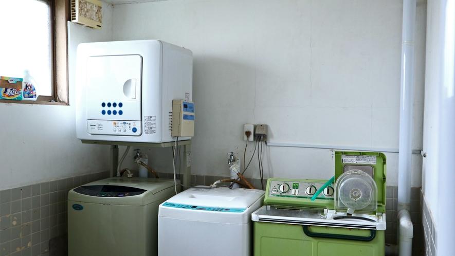 【洗濯室】乾燥機もあります!