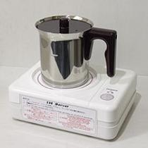 湯沸かしサーバー