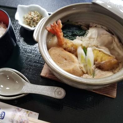 【1泊2食】選べる夕食(火・木は背脂本格ラーメン定食のみ)+朝ごはんプレート付きプラン
