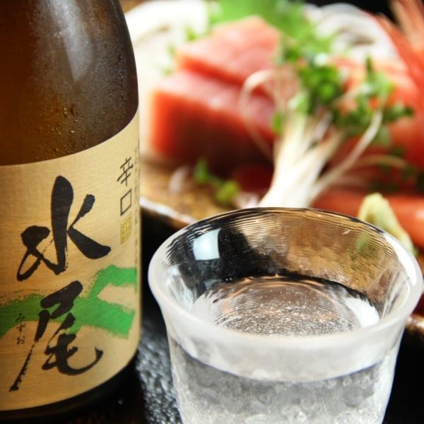 夕食_お酒