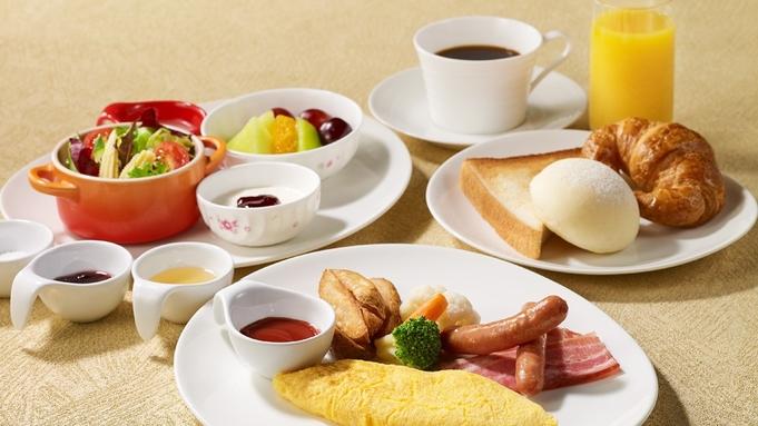 【さき楽】30日前までのご予約におすすめ(朝食付き)