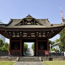 【周辺案内】台徳院霊廟惣門(徒歩約3分)