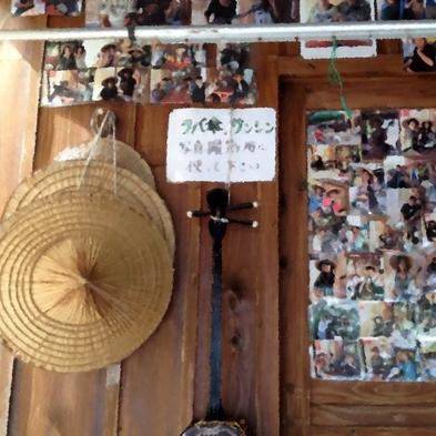 【楽天トラベルセール】八重山各離島にアクセス便利 素泊りプラン