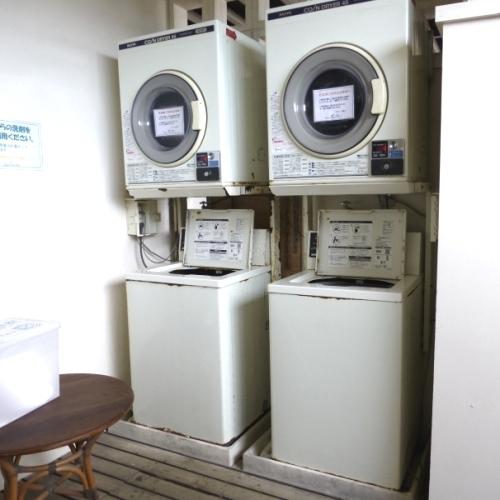 【コインランドリー】洗濯機&乾燥機 お手数ですがご利用の際フロントへお声がけ下さい。