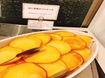 ゆし豆腐のパンケーキ