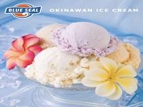 【食べ放題】10種類のブルーシールアイス
